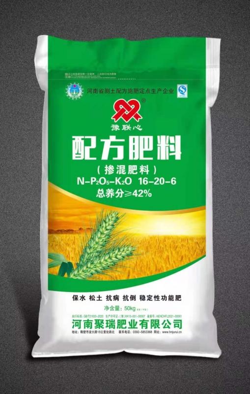 16-20-6  42%小麦肥